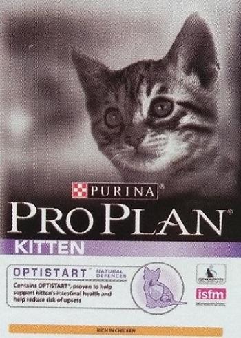 Pro Plan kitten.