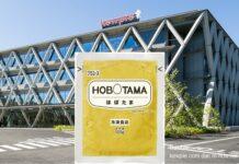 Grup Kewpie Jepang meluncurkan Hobotama, telur yang terbuat dari protein kedelai.