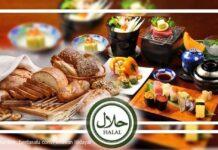 Tarif layanan utama dan penunjang Badan Layanan Umum Badan Penyelenggara Jaminan Produk Halal.